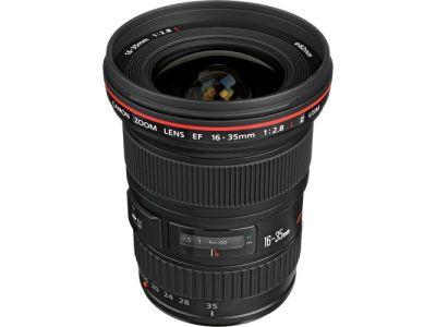 EF 16-35mm f/2.8L II USM Lens